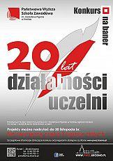 Konkurs na baner wielkoformatowy dla PWSZ w Krośnie