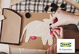 Kampania Ikea po sąsiedzku