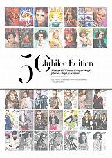 Jesienne wydanie Magazynu Klif po raz 50. trafiło do rąk klientów