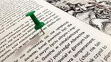 Publikacje książkowe (8):  Wkłady – część 2.