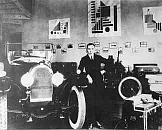 Historia Polskiego Projektowania (4): Biuro Reklama-Mechano