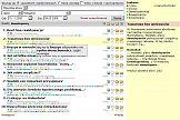 Wyszukiwania Inteligentne: NewsPoint ułatwia pracę specjalistom PR
