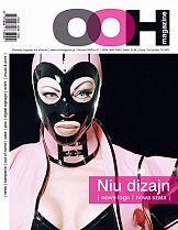 Outdoor Media zmienia się w OOH MAgazine