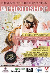 Magazyn .PSD Photoshop 07/2010 za darmo online