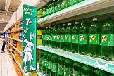 Wakacyjne kampanie POS In – Store Media Polska dla Carrefour