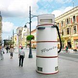 Pralka Frania wśród pierwszych instalacji Uniqa Art Łódź