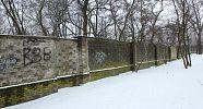 tytulKonkurs na projekt muralu dla warszawskiego ZOO