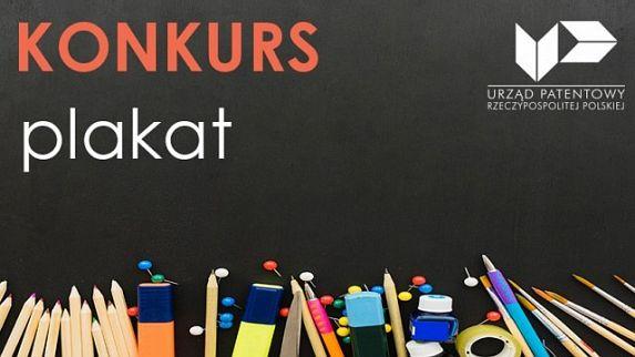 XVII edycja konkursu na plakat o ochronie własności intelektualnej