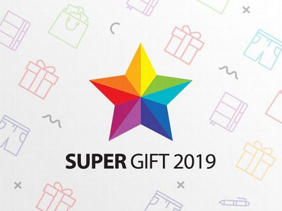 Super Gift 2019: ruszyło głosowanie na najlepsze gadżety